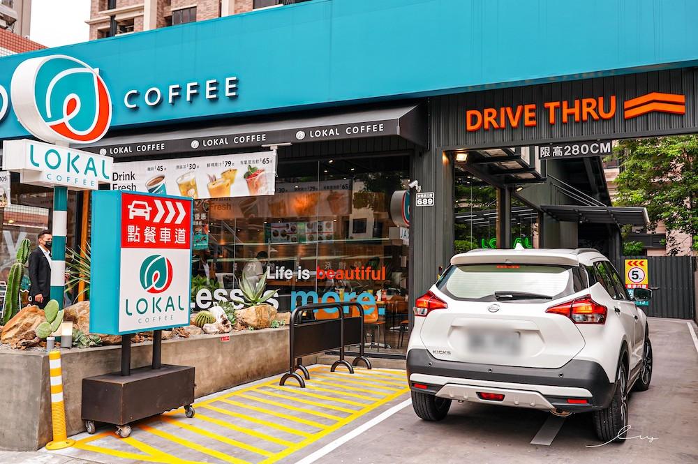樂卡咖啡Lokal Coffee北屯崇德店  台中洲際棒球場附近開幕全台首間輕食餐盒得來速!免下車、免接觸,還能用App線上點餐超便利!