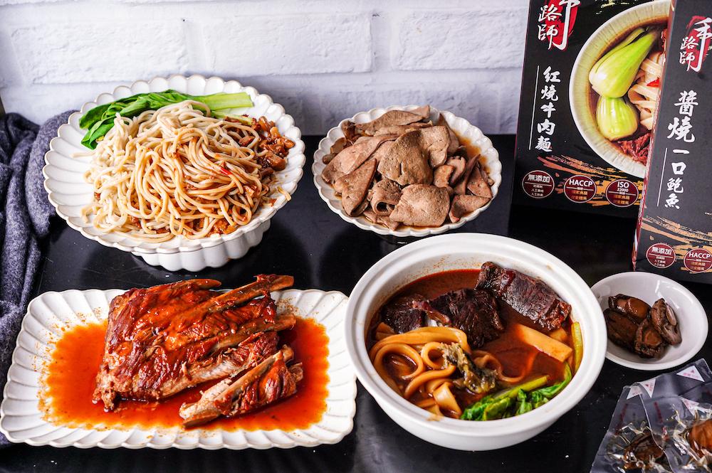 團購宅配美食推薦,五星大廚與鮮綠生活共同聯名的手路師新品牌, 即食料理包在家也能輕鬆上桌!