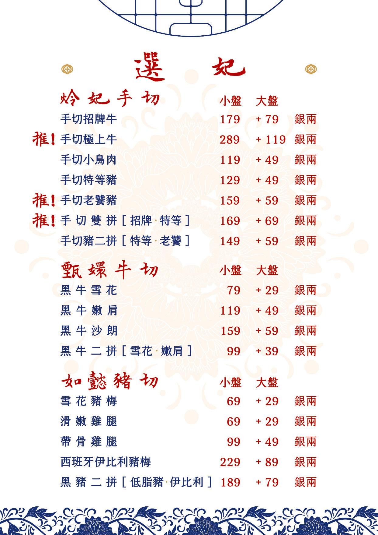 炩妃家鍋物  台中南屯平價火鍋店,全新推出冷藏手切肉+龍蝦雙饗宴,平日午餐再享9折優惠!