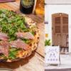 有種 PIZZA STARTER |台中超萌披薩推薦,吃得到酥脆現烤的窯烤披薩,搭配粉色貓咪外盒超療癒!
