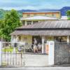 小和山谷 |花蓮壽豐寵物友善咖啡廳,復古日式老宅超好拍,必點手打肉排南瓜咖哩飯!