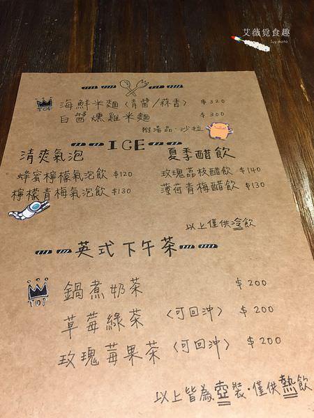 樂+%2F楽+%2F RAKU+ 菜單