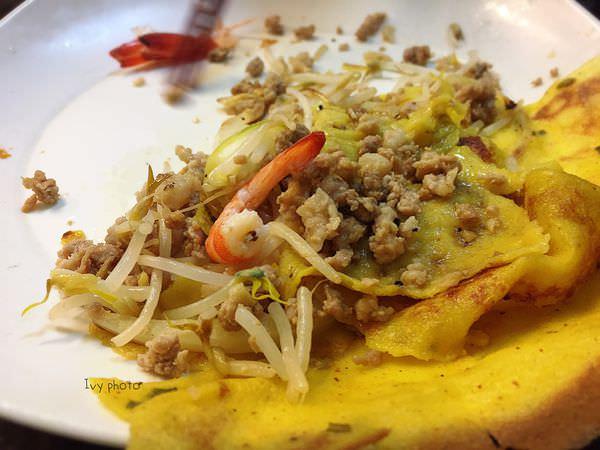 黃金越南煎餅