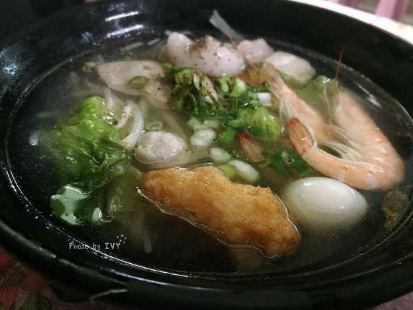 娟 越南小吃 海鮮河粉