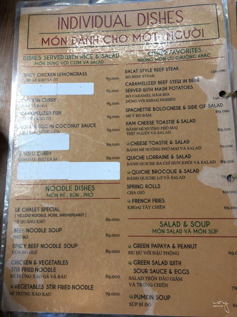 越南大叻咖啡廳 LE CHALET DALAT menu