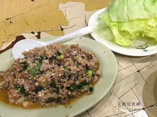 台中科博館 泰國小吃
