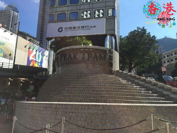 【2017年香港】太平山 || 山頂纜車噗噗噗與凌霄閣壯觀夜景