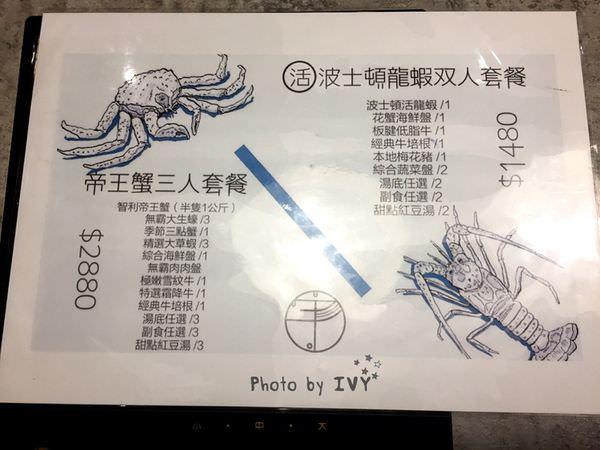 宇良食 中科國安店 menu