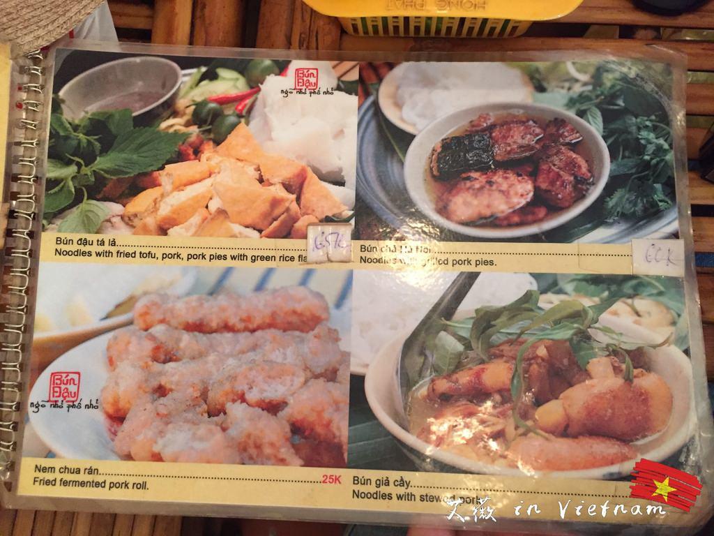 Quán Bún Đậu Ngõ Nhỏ Phố Nhỏ menu