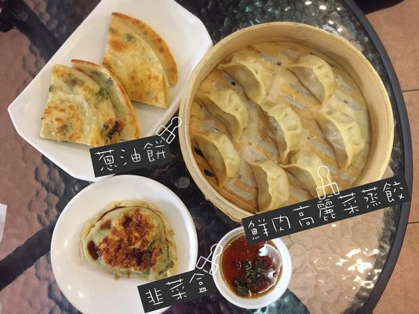 【台中南區】道地的北方麵食,多樣餐點包君任選 || 貽豐小館