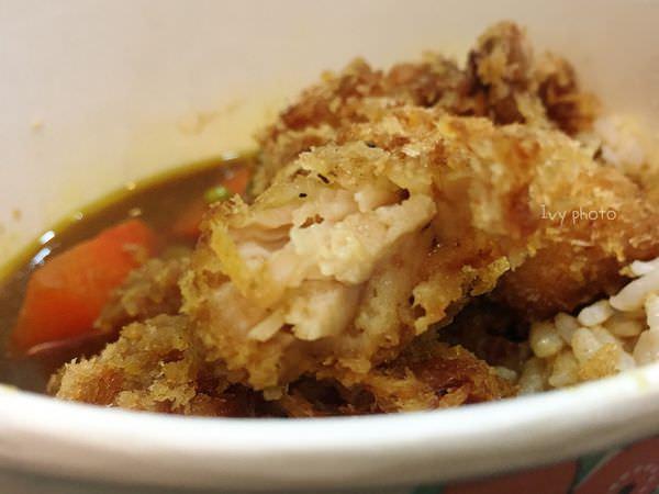 小川家 炸雞咖哩飯