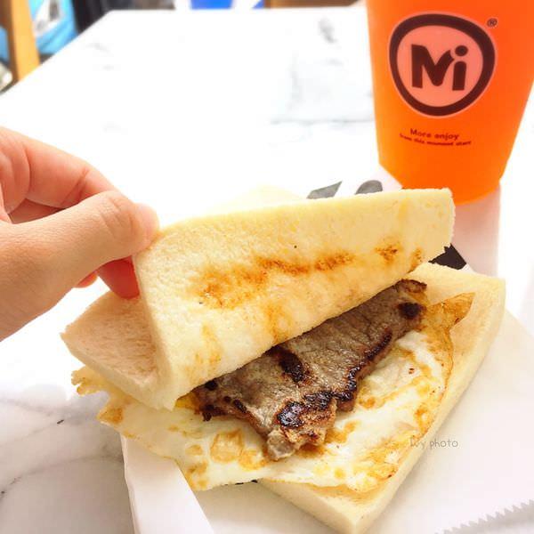 莫尼早餐Morni 肉蛋土司