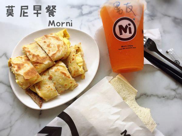 陳記早點 台中國圖館旁的傳統早餐,價格親民用料實在,必點蛋餅和煎餃!