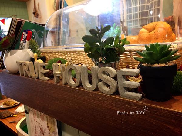 【台中西區】多種選擇的美味特製手作蛋餅    初・好食 True House