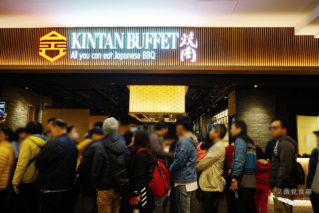 Kintan Buffet 金舌燒肉 || 全台首家超夯東京頂級和牛吃到飽燒肉就在台中梧棲三井OUTLET ,超高品質肉品任你吃,手腳要快排隊至少要1.5hr起跳