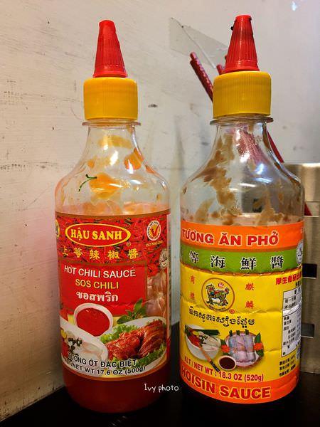 中南半島 越南料理