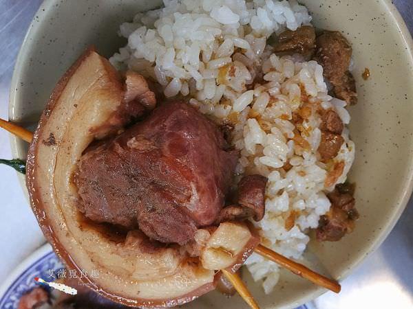 阿時爌肉飯