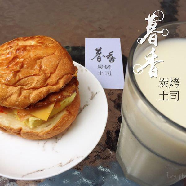 【台中西區】與他人不一樣的古早味炭烤貝果,多種奇特料理可任選    暮香炭烤土司 大業店
