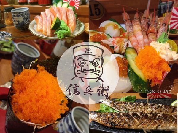 信兵衛手作丼飯壽司||台中巷弄內的平價日式料理,丼飯份量大用料又新鮮,CP值超高!