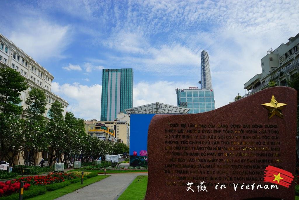 胡志明市人民委員會大廳