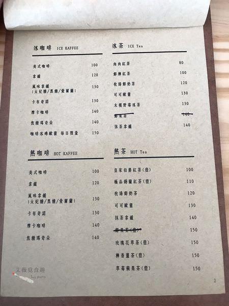 肉窩咖啡 zoo woo 菜單