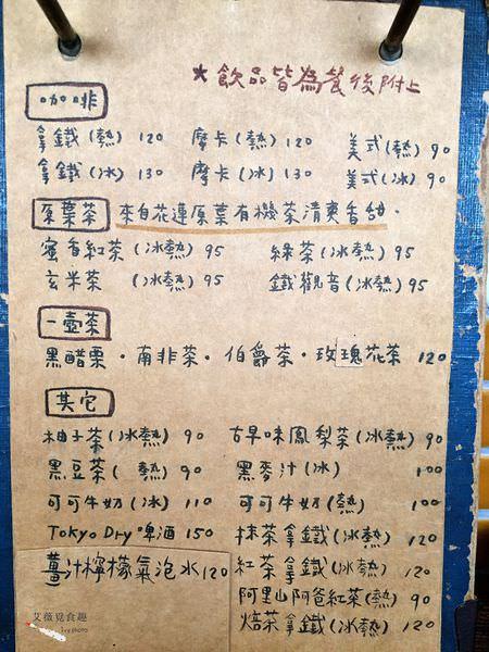 kichi鬆餅 菜單