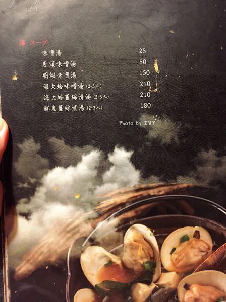 桀壽司 單點menu