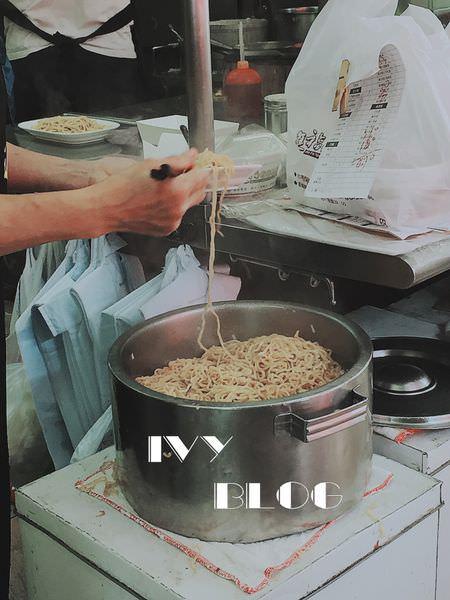 進福炒鱔魚