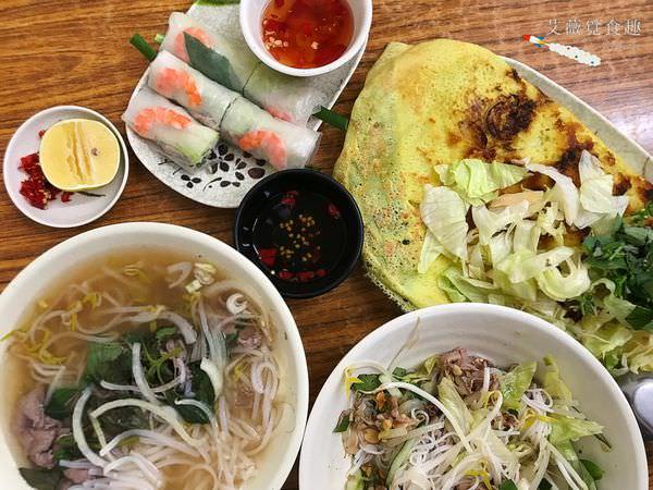越南小吃 || 如何花100元就可以吃到多道越南道地料理,想在台中吃平價又不遜色的越式小吃來這就對了