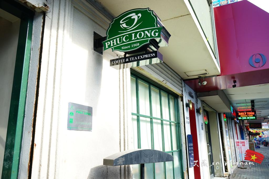 越南 胡志明市 福隆奶茶 Phuc Long Coffee %26; Tea Express