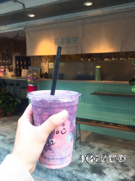【忠孝復興站】台北少女心爆炸的漸層系列飲品    花甜果室