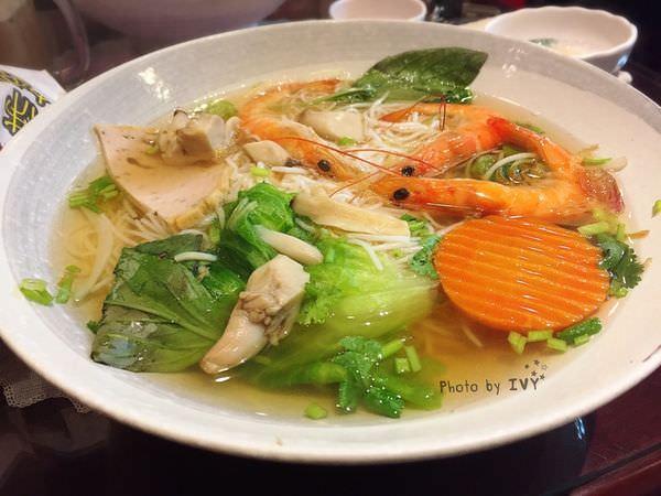 姊妹花越式創意料理 鮮蝦米線