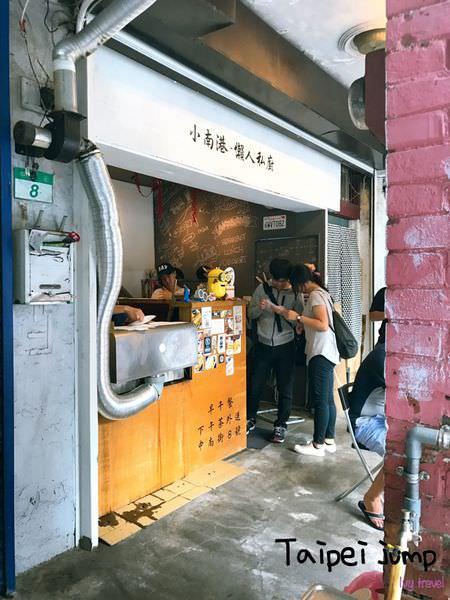 【南港展覽館站】台北南港學生與上班族最愛的早午餐 || 小南港-懶人私廚