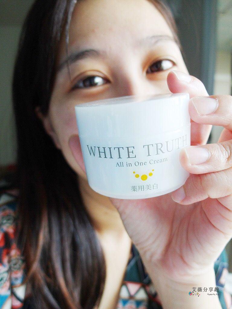 White Truthe光感淨透美白凝凍 || 日本原裝進口有效美白保養品,添加傳明酸有效美白淡斑與保濕,1瓶輕鬆搞定淨透亮白美肌