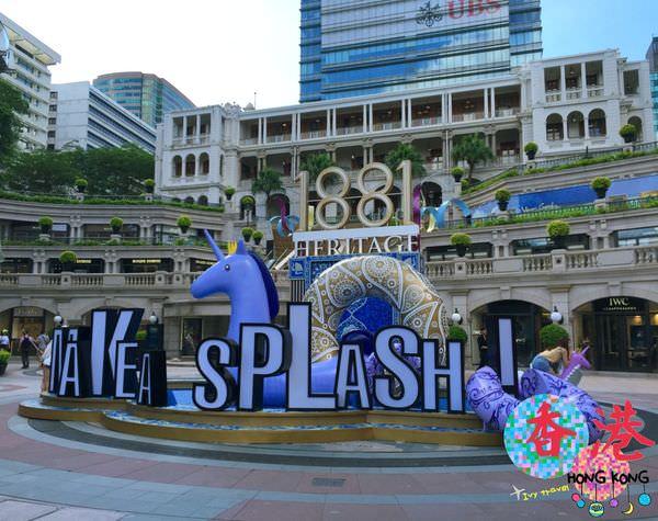【2017年香港】尖沙咀CP值高且平價美味的下午茶港飲 || 翠園酒家