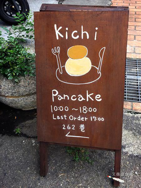 kichi鬆餅