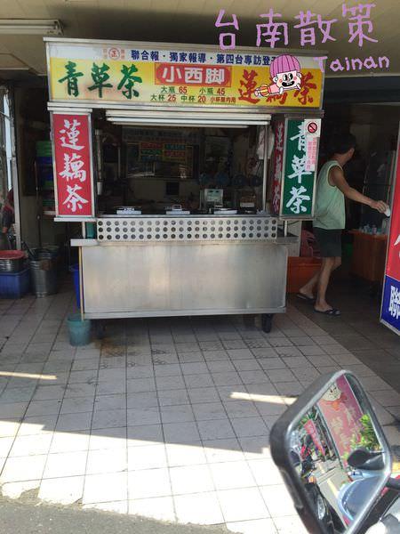 【台南西區】夏季消暑必喝天然的茶飲➤小西腳蓮藕&青草茶